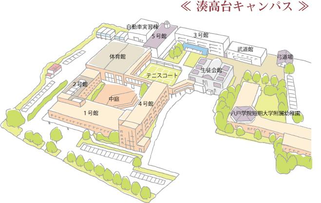 湊高台キャンパスマップ