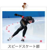 伝統継承!Team Koseiはインターハイ上位入賞を目指します。