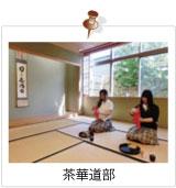 「和」の心を学び、素敵な日本男子&大和撫子を目指してみませんか?思いやりの精神とともに、癒しの時間を過ごしましょう!